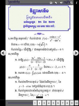 Khmer Math BaccII screenshot 1