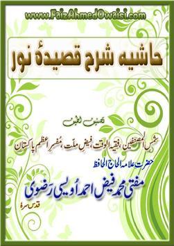 Book 013 Faiz Ahmed Uwaysi apk screenshot