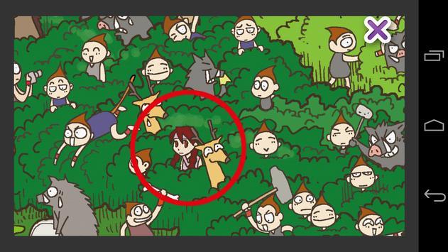 아띠 - 마법천자문 apk screenshot