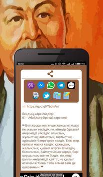 Абайдың қара сөздері screenshot 11