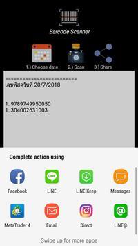 Barcode Scanner for Merchant screenshot 5