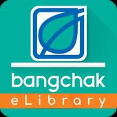 Bangchak eLibrary icon