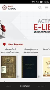 SWU ELibrary Screenshot 2