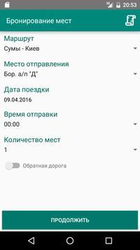 Сервис Люкс screenshot 1