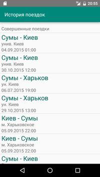 Сервис Люкс screenshot 2