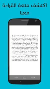 حوار مع صديقي الملحد poster