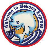 Mekong Express icon