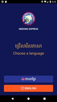 Mekong Express poster