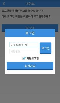 마나배달 - 상암동 마나카페 겸 만화 대여점 screenshot 4