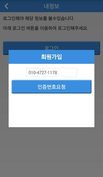 마나배달 - 상암동 마나카페 겸 만화 대여점 screenshot 5