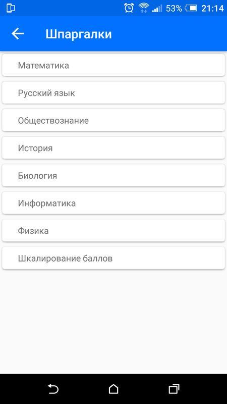 shpori-po-geografii-belarusi-11-klass