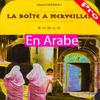 la boite a meveille-بالعربية كاملة 2018-icoon