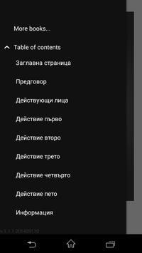 Криворазбраната цивилизация apk screenshot