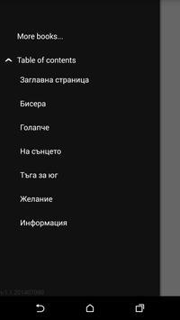K. Миладинов - Стихотворения screenshot 1