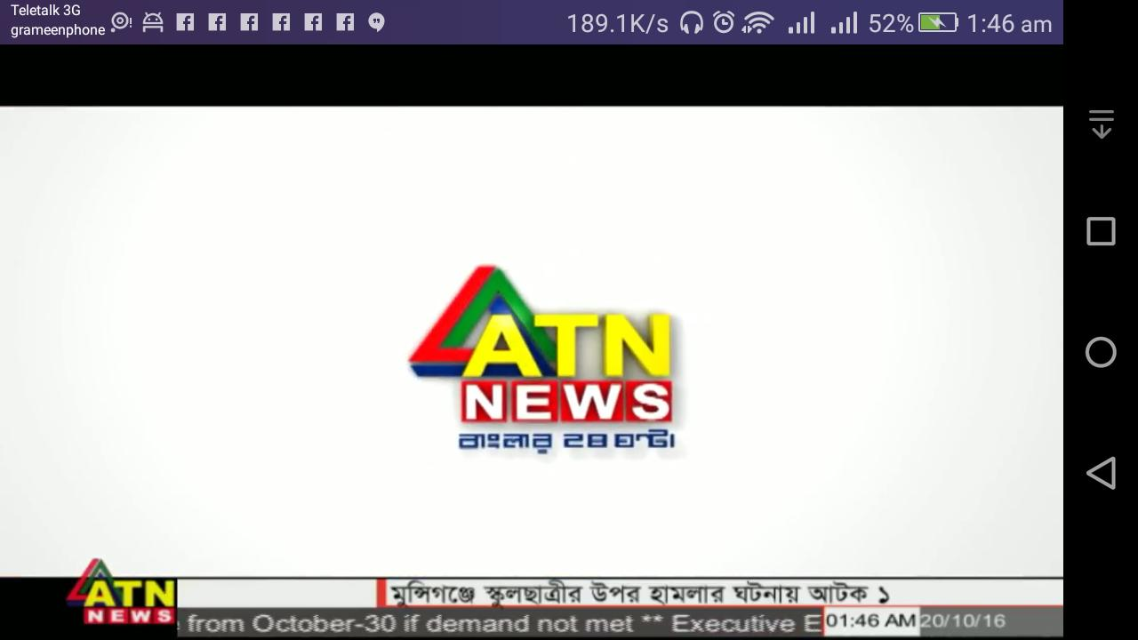 Bangla Tv Gtv Live for Android - APK Download