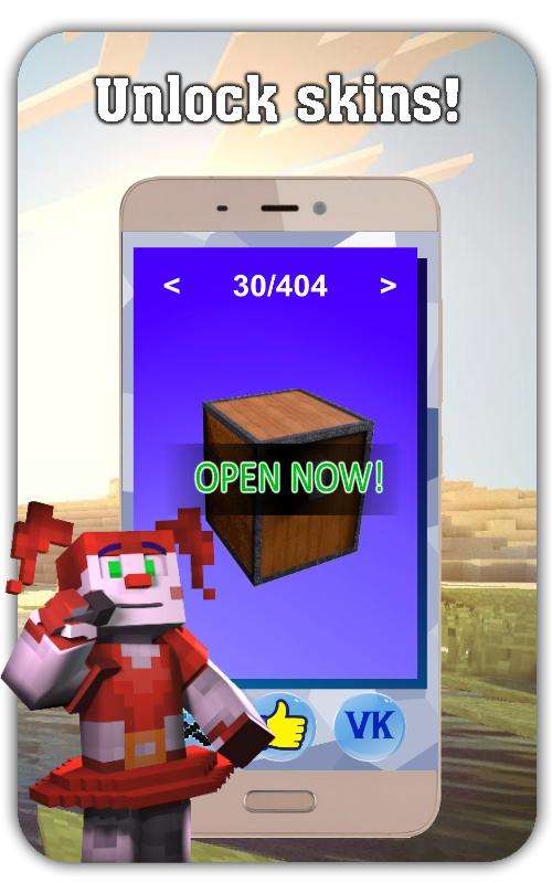 minecraft apk skins unlocked