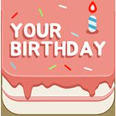 전국 케이크와 꽃과선물 배송 유어버스데이 icon