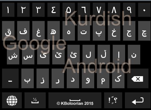 Advanced Kurdish Keyboard apk screenshot