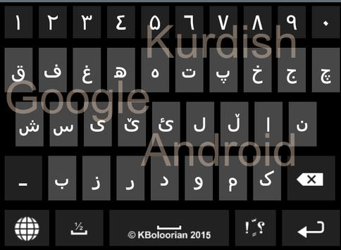 Advanced Kurdish Keyboard screenshot 7