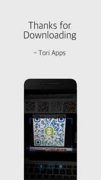 QR Code Reader, Scanner and Generator: No Ads screenshot 1