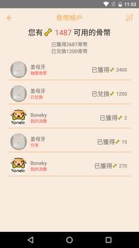 Boneky apk screenshot
