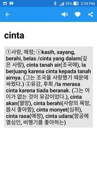 Kamus Indonesia Korea Offline poster