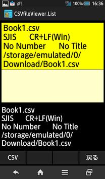 CSV File Viewer apk screenshot