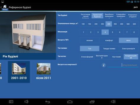 EasyExpert UA screenshot 1