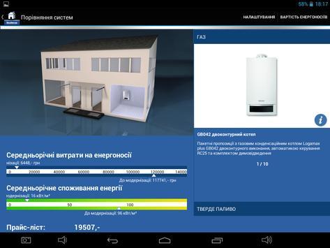EasyExpert UA screenshot 2