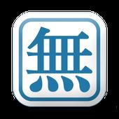 嘸蝦米輸入法 icon