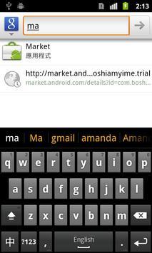 嘸蝦米輸入法 Boshiamy IME apk screenshot