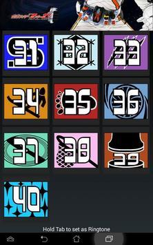 Kamen Rider Fourze Sounds poster