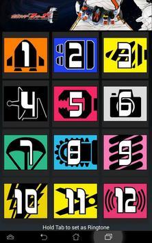 Kamen Rider Fourze Sounds screenshot 2
