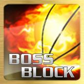 Boss Block Basketball icon