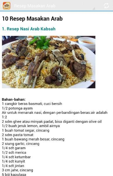 Resep Masakan Arab Screenshot
