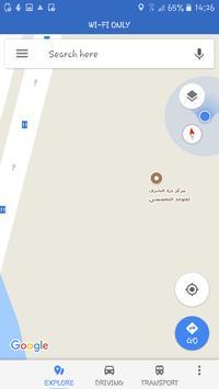 مركز درة الشرق للتوحد التخصصي apk screenshot