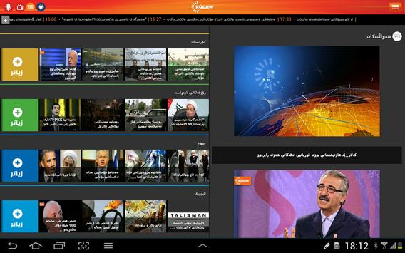 Rudaw for Tablet poster