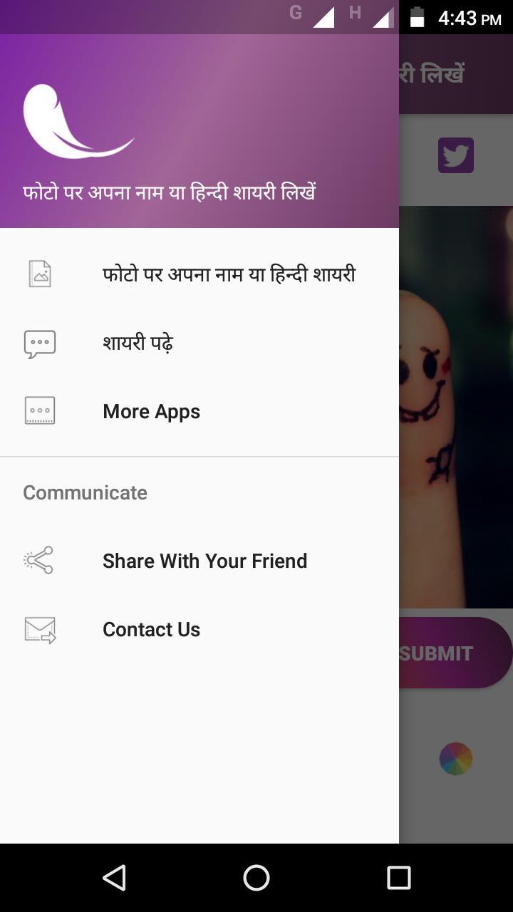 Hindi Shayari Latest 2020 Friendship Dosti Shayri poster