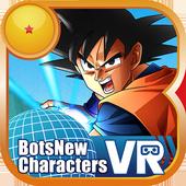 BotsNew DBZ ハチャメチャバトルVR (ボッツニュー ドラゴンボール Z) icon