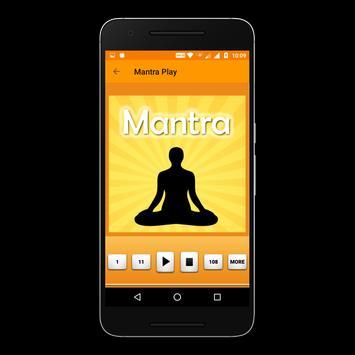 Mantra screenshot 4