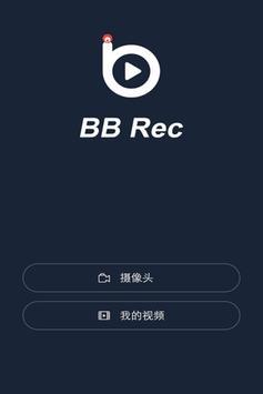 BB REC poster