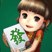 博雅十三張麻雀 icon