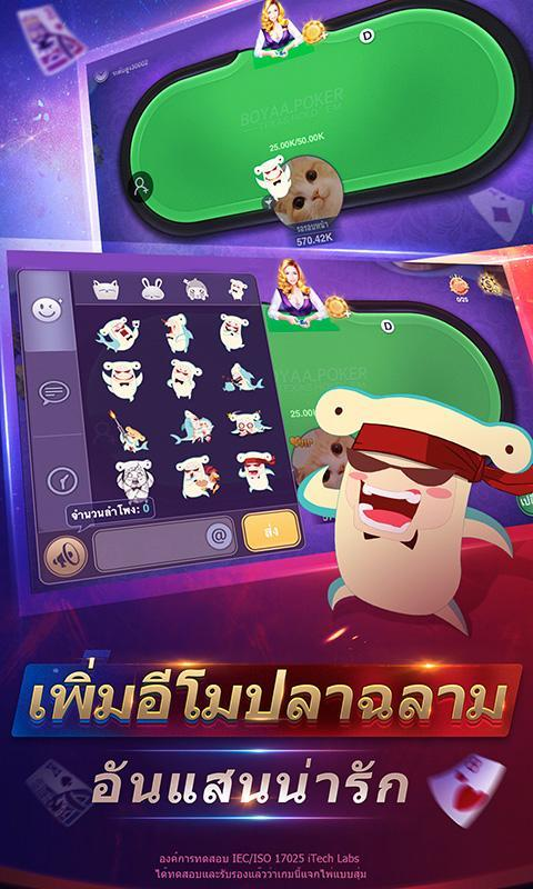 Boyaa Poker Apk Hack