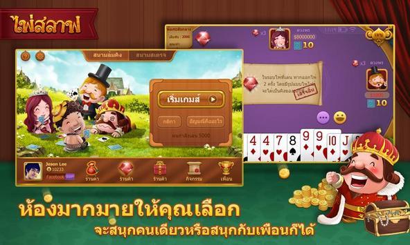 ไพ่สลาฟ - The Best Thai Slave poster