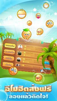 ไพ่สลาฟ Kingslave-สลาฟออนไลน์ apk screenshot