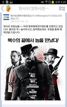 slidepaper_나만의 소셜매거진 슬라이드페이퍼 apk screenshot