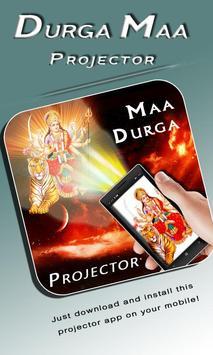 Durga Mata Projector Prank screenshot 8