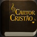 Cantor Cristão APK