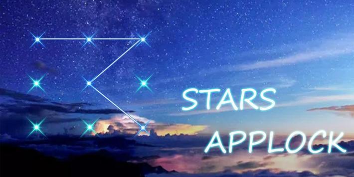 Stars screenshot 3