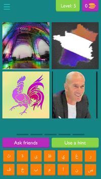 الكلمة المفقودة في اربع صور screenshot 1